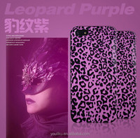 Guangzhou market popular product printing leopard pattern mobile phone cover case for Samsung galaxy S4 I9500