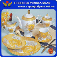 24pcs gold /silver plated fine porcelain arabic tea set gold plated tea set