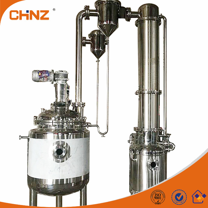fruit juice vacuum pressure reduced concentrator tank evaporation machine