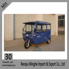 Hot Selling FangZhou Blue and Red Passenger three wheel motor vehicle Tricycle
