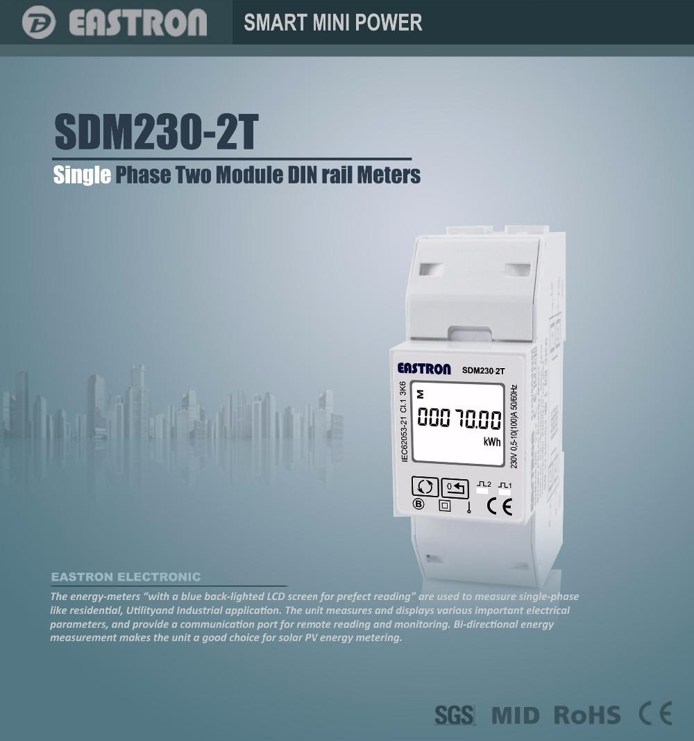 SDM230-2T