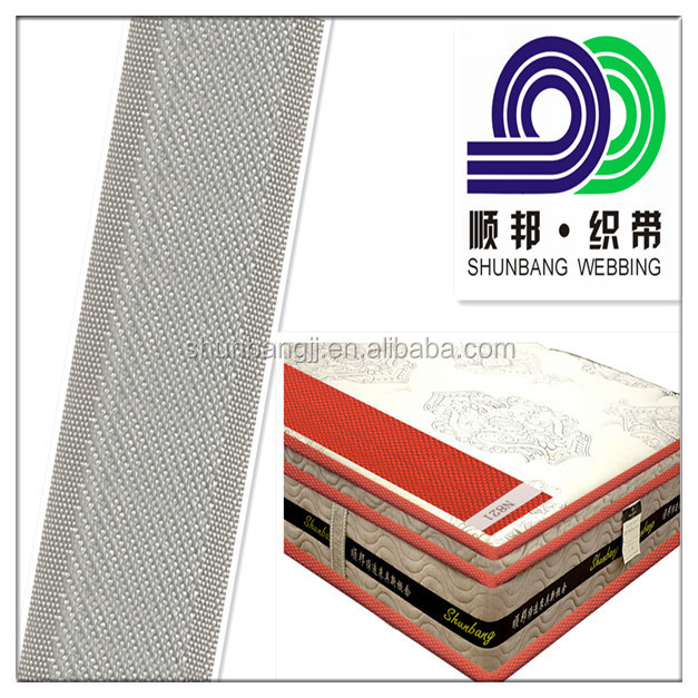 Widely used cotton fabric tape for mattress binding tape (D-11#)