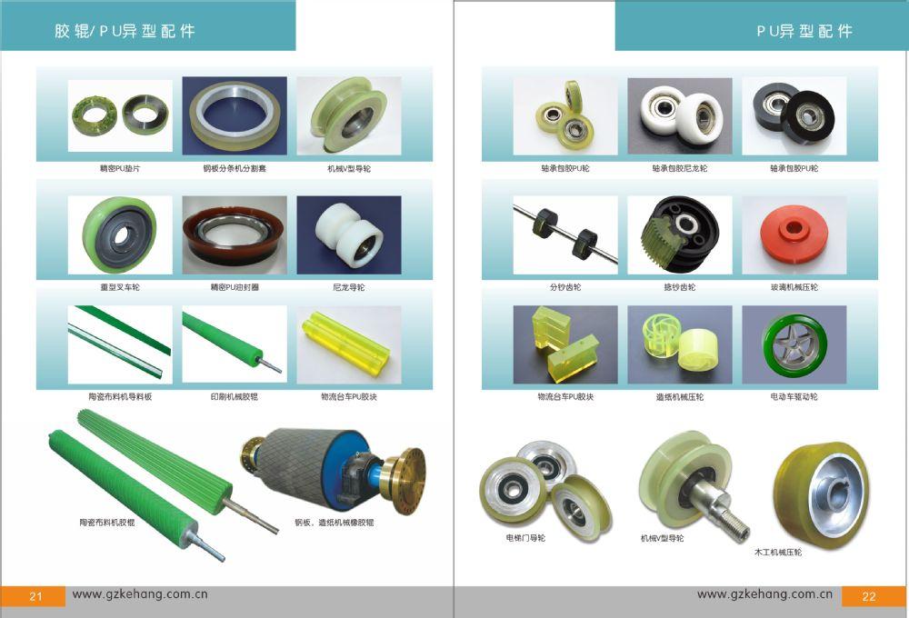 Ideal máquinas 125mm Coréia industrial caster roda de poliuretano único