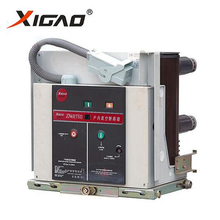 Hot Sell 35kv outdoor vacuum circuit breaker