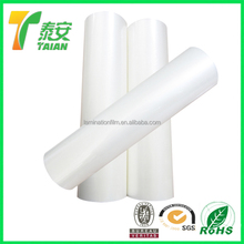 Digital Plastic Film for Printing and Digital Thermal Lamination Film