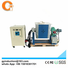 Industrial Iron Aluminum Copper Steel Brass Induction Melting Furnace