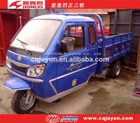 Loading triciclo made in China /water cooling engine Tricycle/Cabin Tricycle HL150ZH-C03