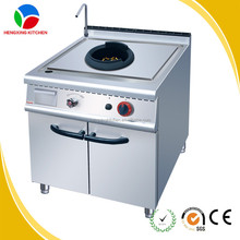 Hotel Equipment Commercial Chinese Supplier Gas Wok Range