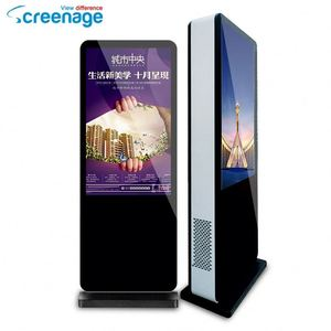 floor standing outdoor advertising lcd display digital signage kiosk rotate screen