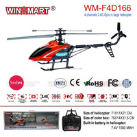Toy flying helicopter 2.4G 4ch single blade remote control helicopter