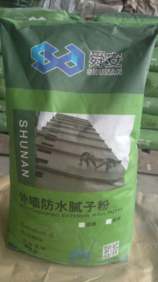 Dry finishing coating mortar for outside