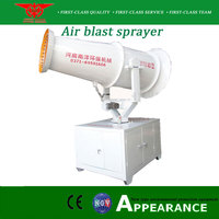 Economic and practical power sprayer / Air blast sprayer / air blast orchard sprayer