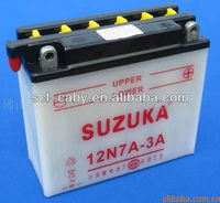 12N7A 3A Motorcycle Standard Storage Battery