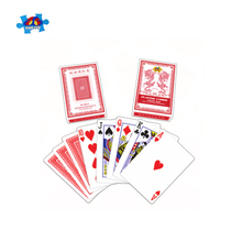 Popular and funning custom planning adult poker cards game