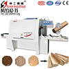 Shengong Log Wood Processing Machine