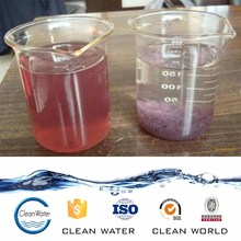pharmaceutical coloring agents water decoloring agent for wastewater treatment plant equipment