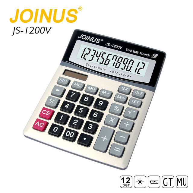 Promotional Gift Chinese Stationery Currency Converter Calculator