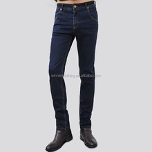 2014 new latest design men jeans