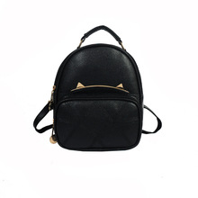Lovely cat bags for teenagers girls, fashionable school bags for girls(SWTJU1575)