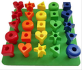 Kids Shape Sorted Wooden Peg Puzzle, Jigsaw Puzzle