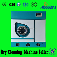 Hippo 16kg hot sale auto dry cleaning machine for laundry shop