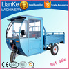 cargo electric tricycle for farm use/cheap electric cargo bike with power motor/3 wheel moto tricycle