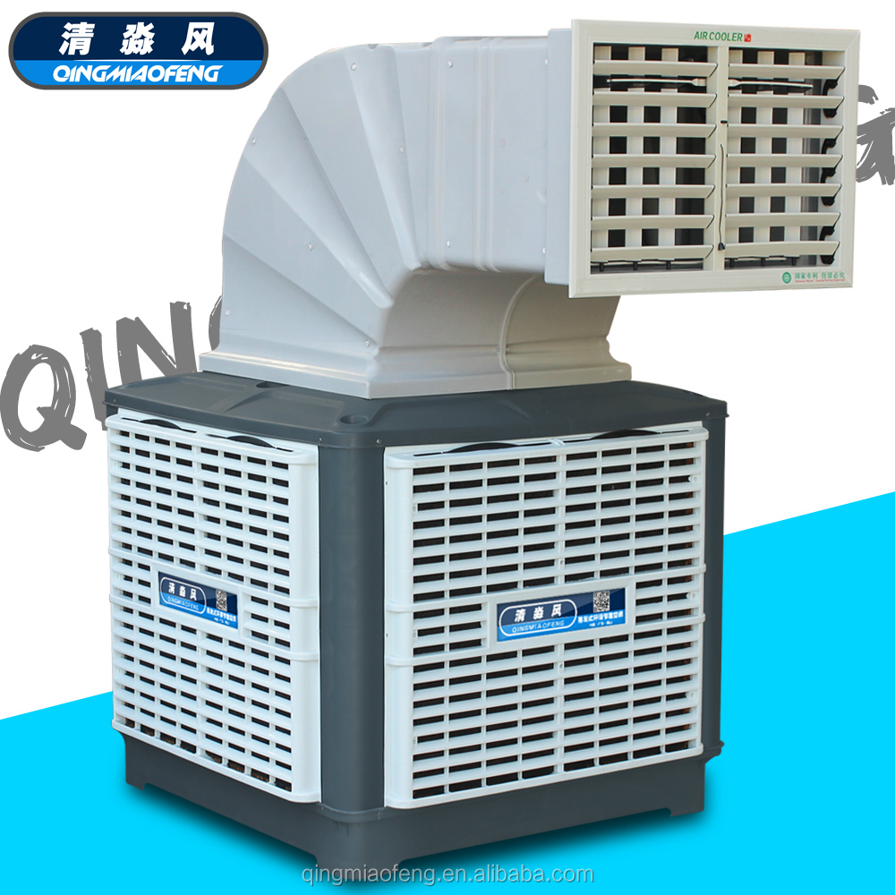 China brand cooling fan custom made air cooler workshop well water air conditioners