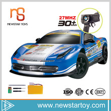 Selling well products educational toys educational remot control car drift for kids