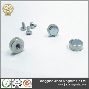 LED absorb magnets M1004