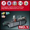 GFQ Fully automatic film Sealing and Cutting machine