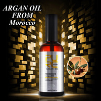 Argan oil bulk in essential oil 2016 OEM/ODM Private label