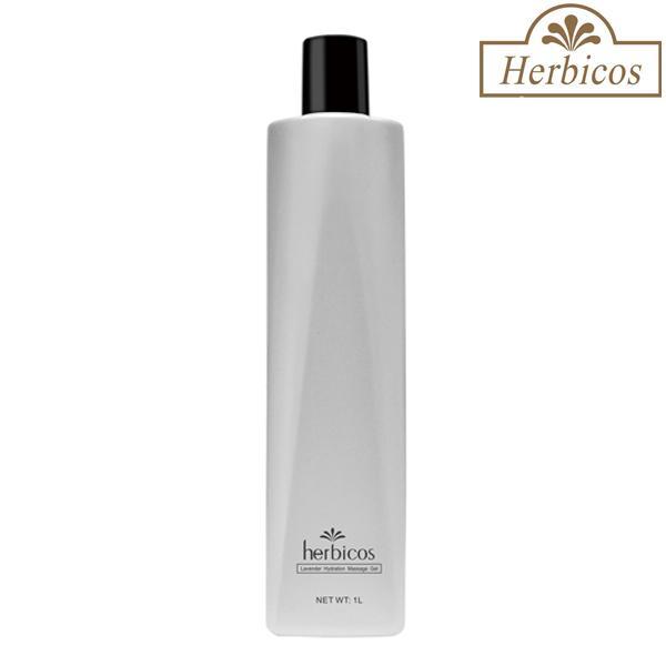 AO082 Lavender Hydration Massage Gel.jpg