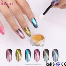 pinpai brand 2017 new 6 colors pigment 3d mirror effect cat eyes magnetic nail powder for nail polish gel