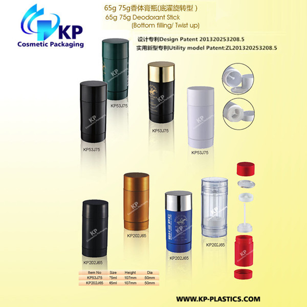 75g Deodorant Stick Packaging