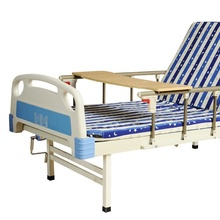 Paramount medical manual Hospital Bed with toilet