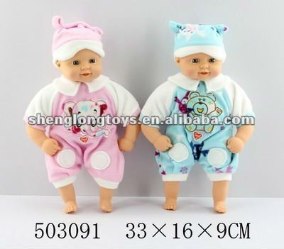 Handmde baby 14 inch cloth doll 503091