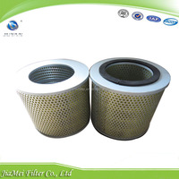 DMSPK EDM Water Filter Oil Filter For EDM Spark Machine 230x140x200H