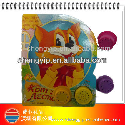 OEM voice box used in children dolls and story books