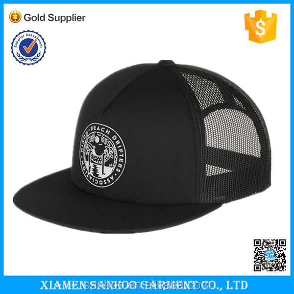 Good Qulality Black Plain Printing Mesh Hat 5 Panel Flex fit Trucker Cap Flat Bill Cheap Sale