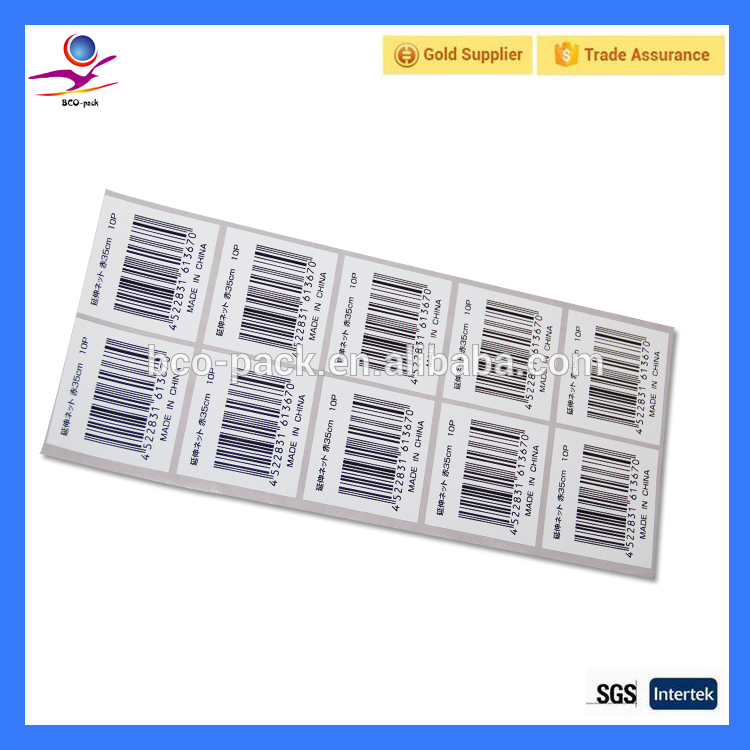 Self Adhesive A4 Paper Barcode Sticker Label