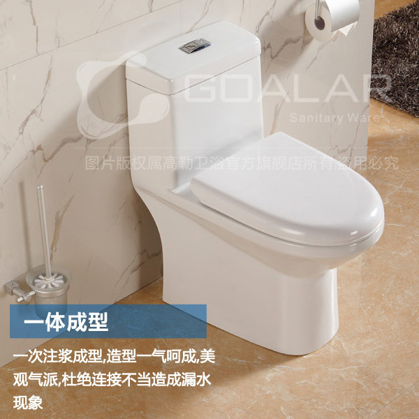 GO-10 Bathroom sensor toilet auto flush
