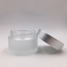 30g 50g packaging frosted glass cosmetic jar