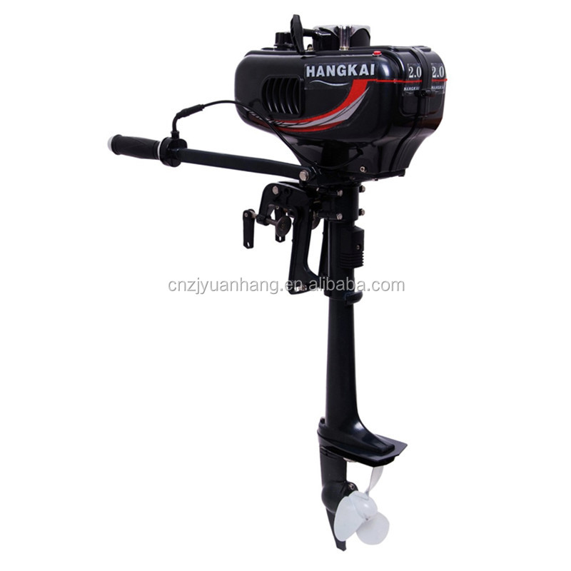 Small 2hp Outboard Motors Hangkai Buy Hangkai 2hp