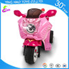 children motorbike electric battery operated ride on car toys kids battery for motorcycle toy