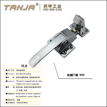 heavy duty Handle Latch Burn oven handle