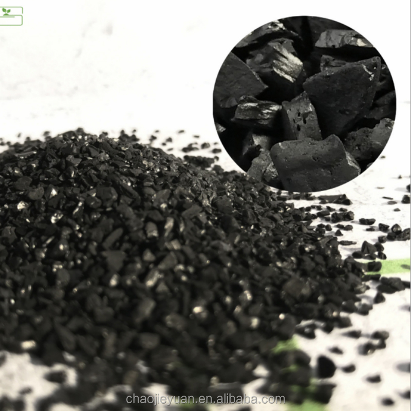 Low cost coconut shell based activated carbon pellet for air purification