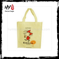 Best Selling blank tote bags, pp nonwoven bag for shopping, reusable nonwoven bag