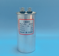 High quality custom cbb60 10uf 250v capacitor 100uf 250vac