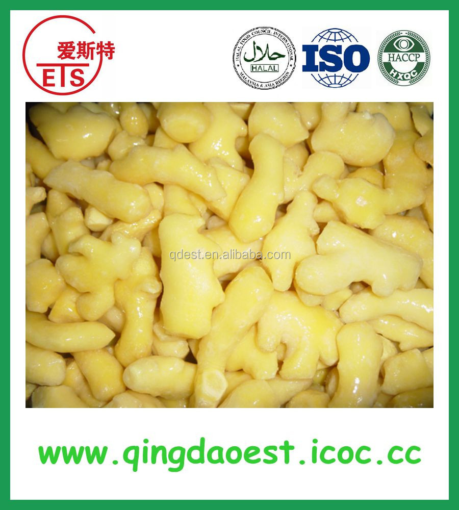 Super quality fresh frozen ginger puree