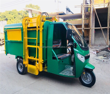 sanitation vehicle electric tricycle for dustbin cleaning